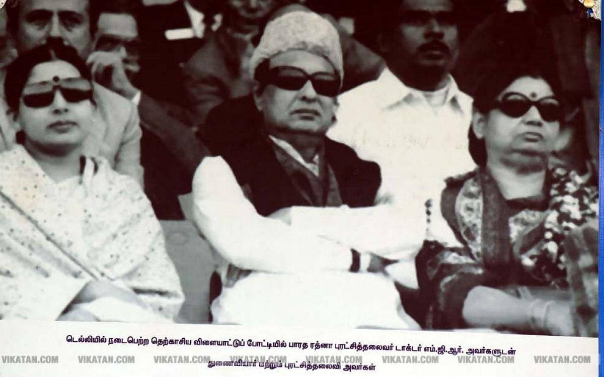 ஜெயலலிதா, எம்.ஜி.ஆர்., ஜானகி