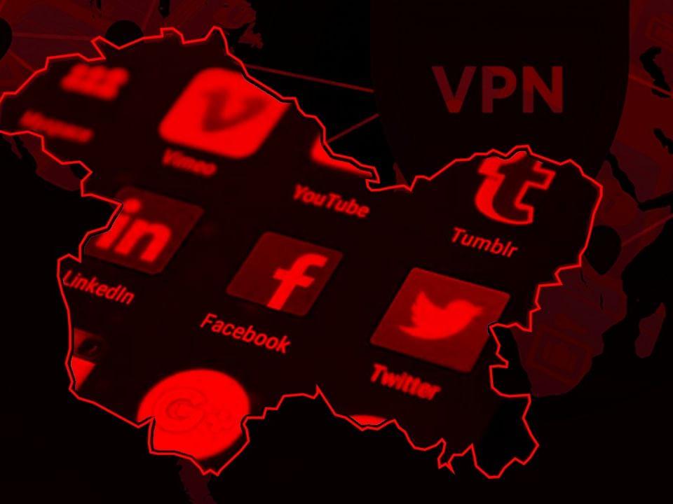 VPN பயன்படுத்துவது சட்டவிரோதமா... காஷ்மீரில் என்னதான் நடக்கிறது?