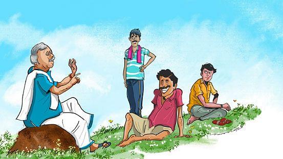 கழனிக் கல்வி