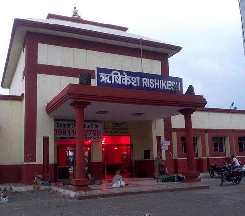ரிஷிகேஷ் ரயில் நிலையம்