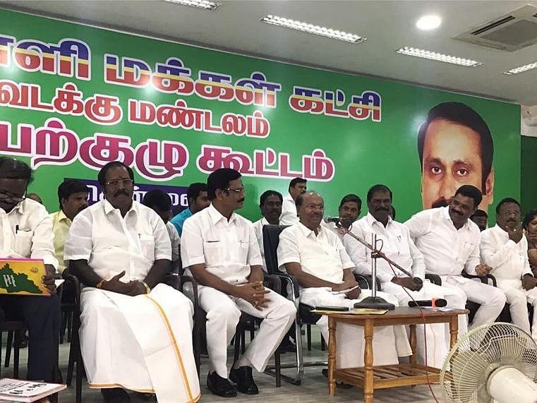 `32 வருஷம்; 80 சீட்டுகள்; 2021-ல் ஆட்சி!' -பா.ம.க கூட்டத்தில் கணக்குப் போட்ட ராமதாஸ்