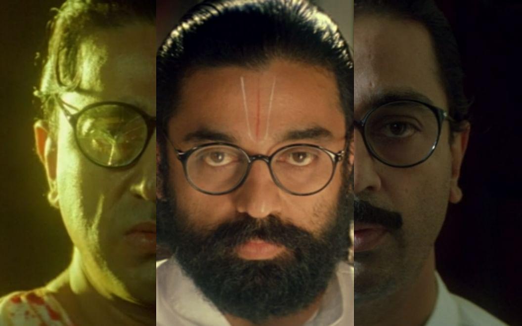 ராமன், ராவணன், பரதன், பல்லி... அனைத்தும் சாகேத் ராம்தான்! - #20YearsOfHeyram