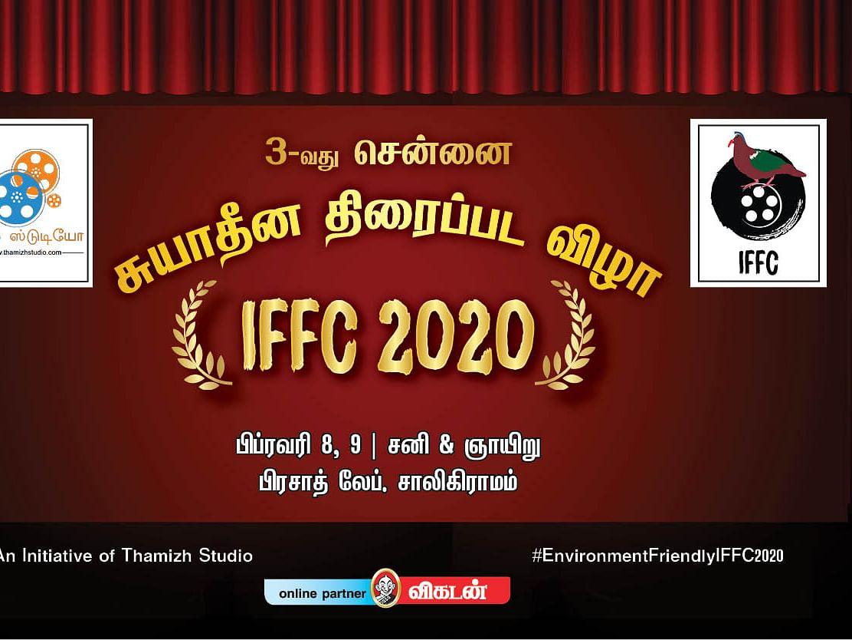 3-வது சென்னை சுயாதீன திரைப்பட விழா... காணக்கிடைக்காத படங்கள்! எப்படி கலந்துகொள்வது? #IFFC2020