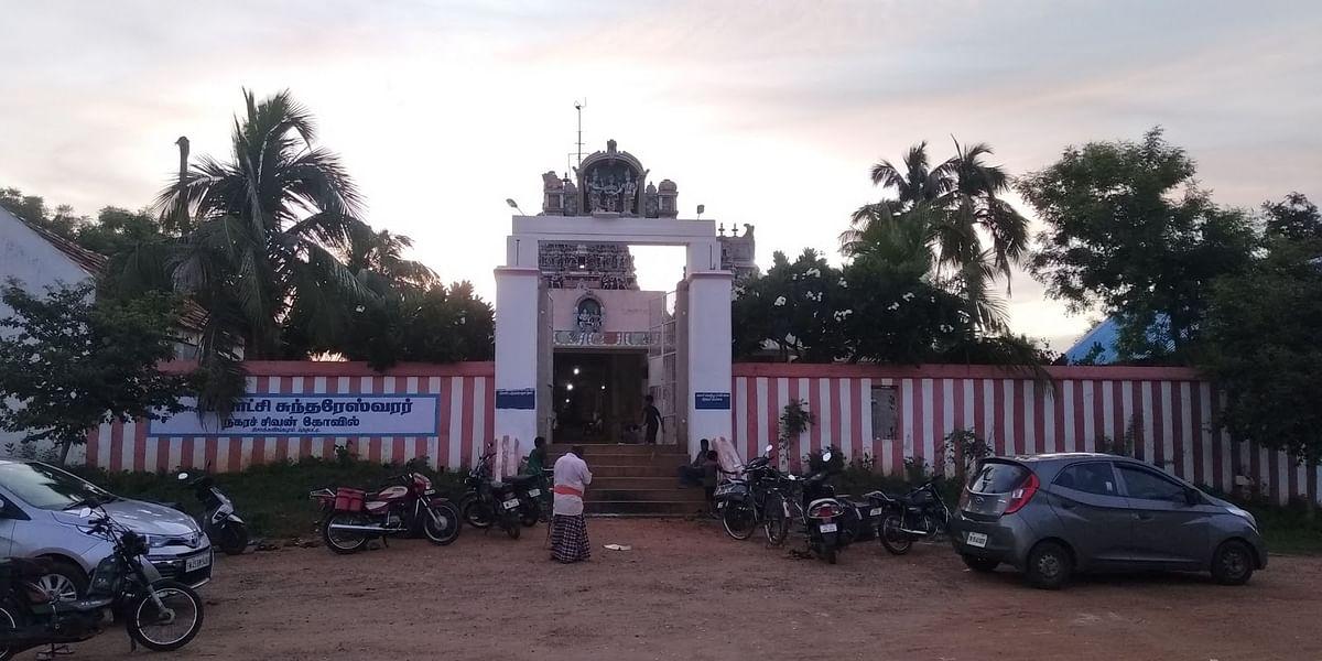 மதகுபட்டி சிவன் கோயில்