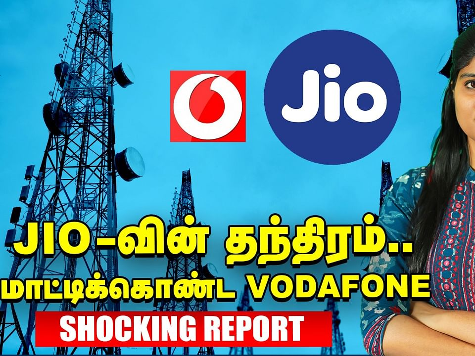 What exactly happened in the Telecom Department? Detail Report