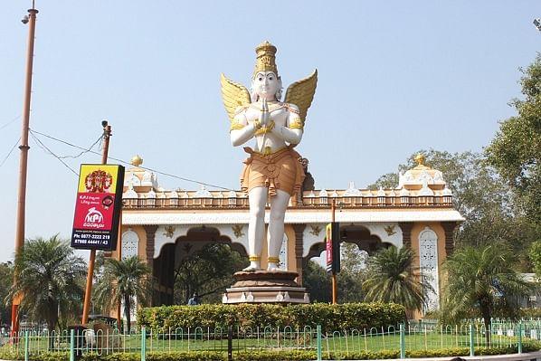 Tirupaty