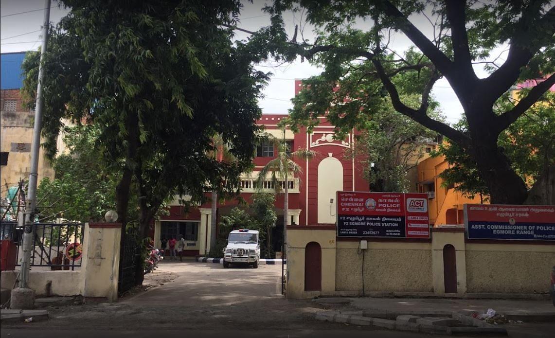 எழும்பூர் காவல் நிலையம்