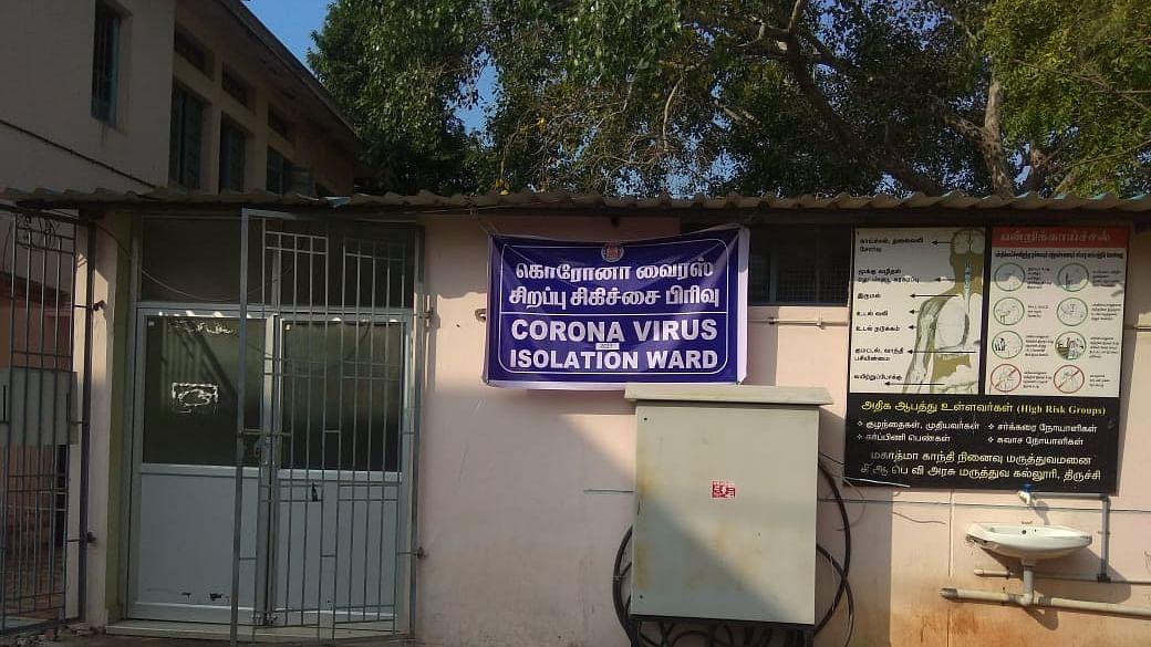 கொரோனா சிறப்பு மையம்