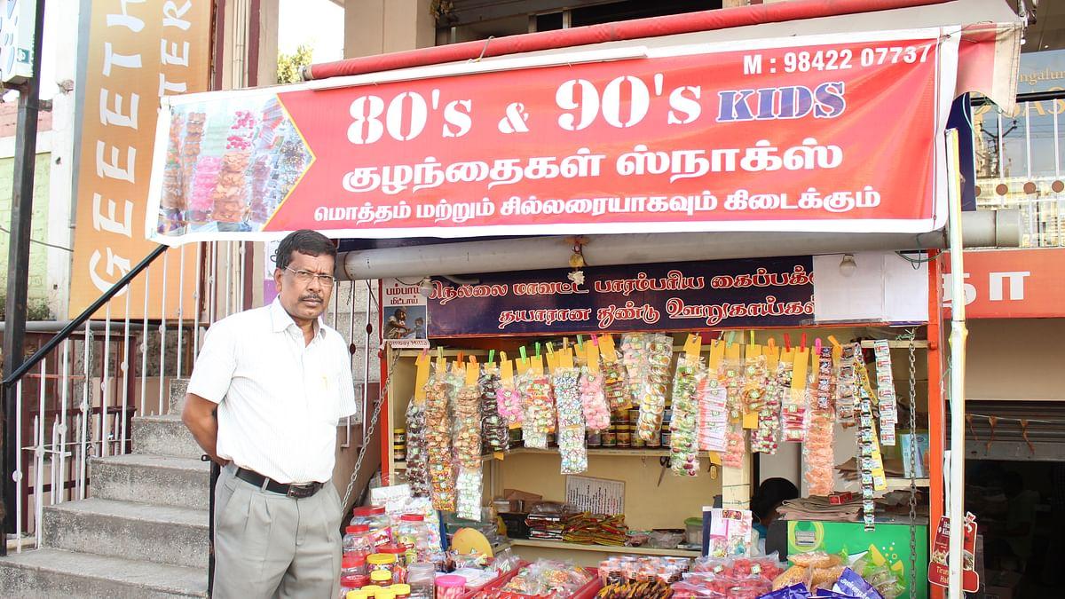 80-ஸ் & 90-ஸ் Kids மிட்டாய் கடை