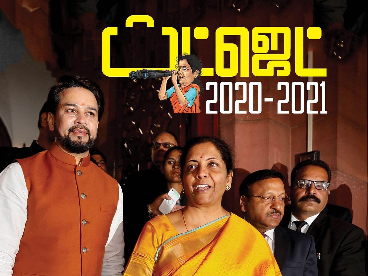 விவசாய நிதி, தான்ய லட்சுமி திட்டம்... 2020-21 பட்ஜெட்டின் சிறப்பம்சங்கள் #VikatanPhotoCards