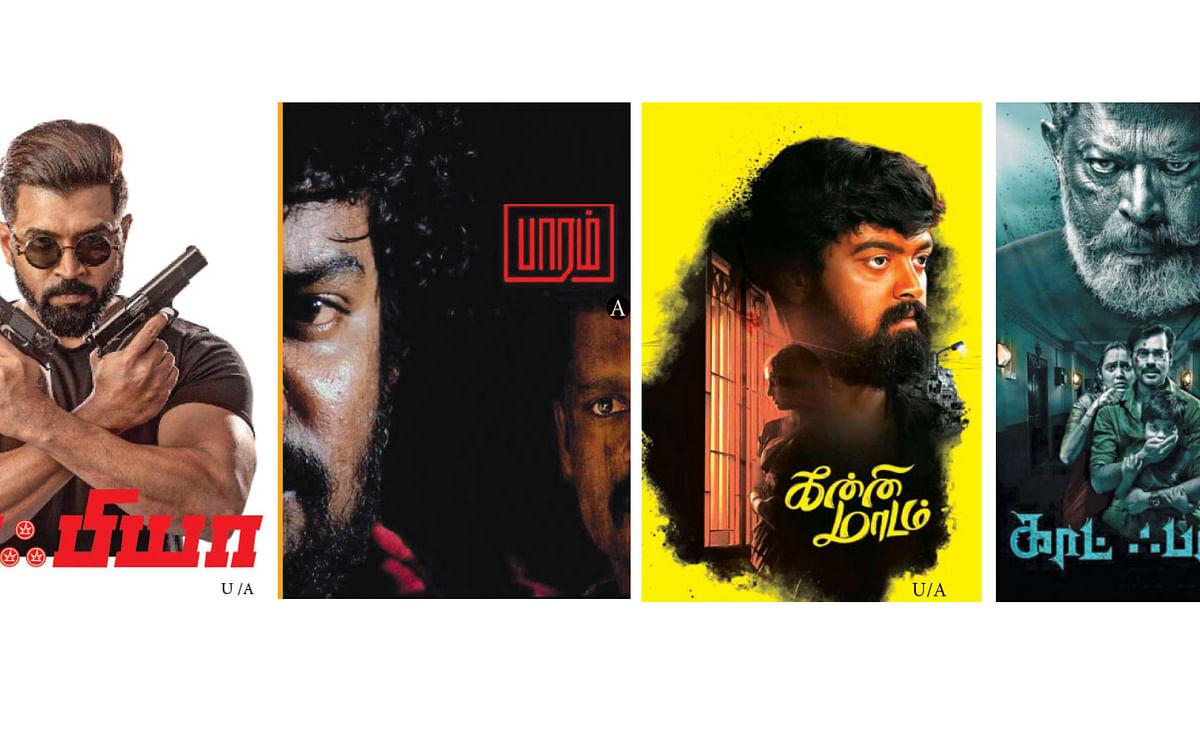 விகடன் ரிவ்யூ பைட்ஸ்:  `கன்னி மாடம்', `காட் ஃபாதர்', `பாரம்', `மாஃபியா'