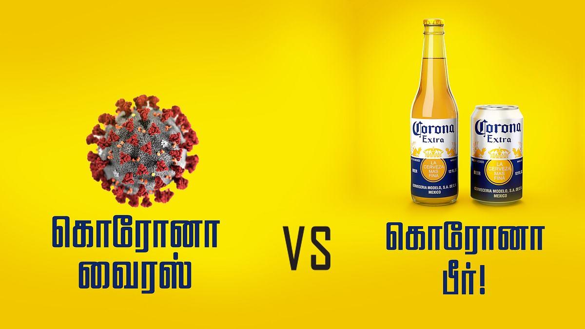Corona Beer Vs Corona Virus