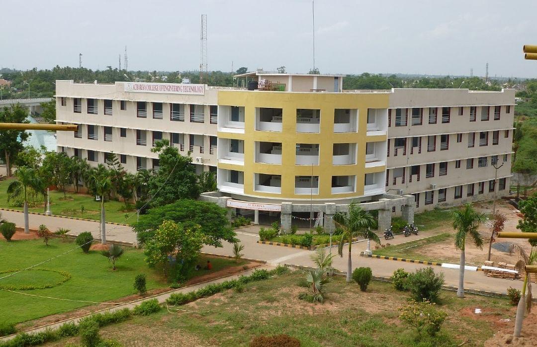 ஆச்சார்யா கல்லூரி வளாகம்