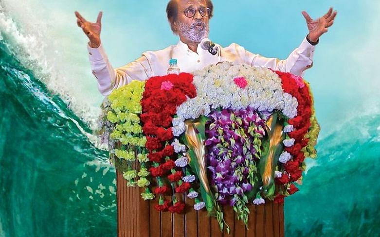 `கட்சி ரெடி இல்லை; ஆனால், வாரிசு ரெடி' - ரஜினியின் கணக்கு எடுபடுமா?