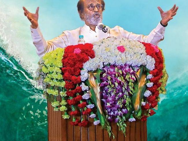 கொரோனா வராமலிருந்திருந்தால்... அரசியலில் இந்த 7 விஷயங்கள் நடந்திருக்கும்!