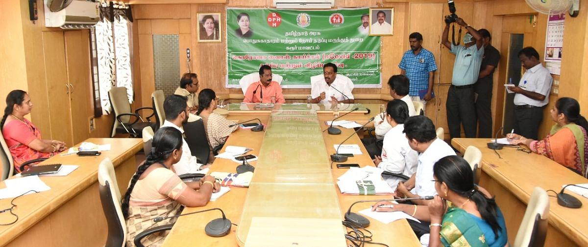 ஆலோசனைக் கூட்டத்தில் எம்.ஆர்.விஜயபாஸ்கர்