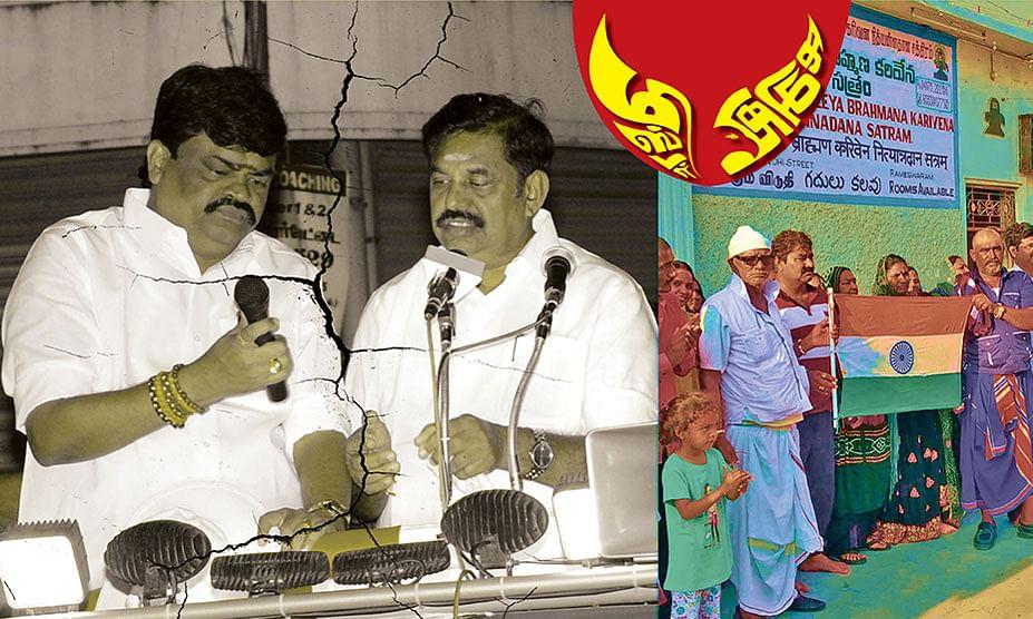 எடப்பாடி பழனிசாமி - ராஜேந்திர பாலாஜி