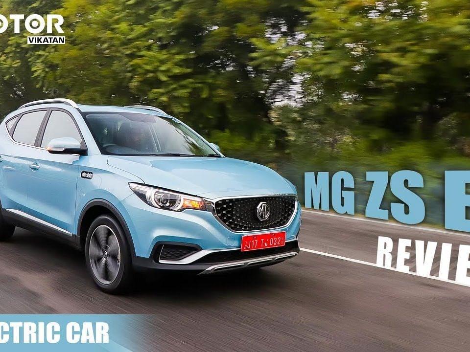 MG ZS EV Electric SUV எப்படி இருக்கு? Test Drive Review