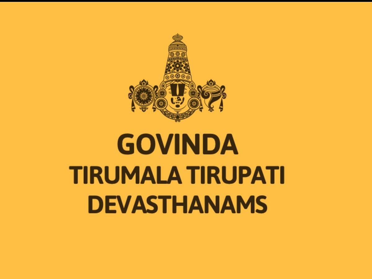 கொரோனா எதிரொலி - திருப்பதியில் முன்பதிவு செய்யப்பட்ட ஆர்ஜித சேவா டிக்கெட்டுகள் ரத்து! #Tirupati