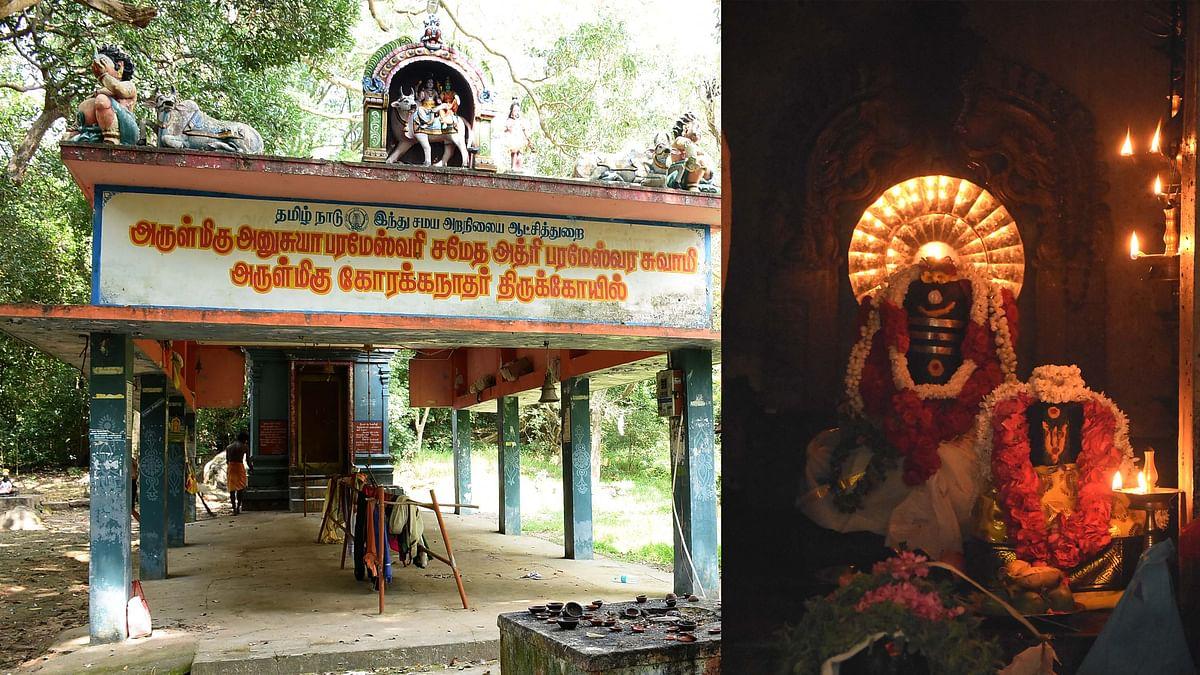 அனுசுயாதேவி சமேத அத்ரி பரமேஸ்வர் கோயில்  கோரக்நாதர்
