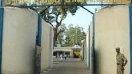 மதுரை மத்திய சிறைச்சாலை