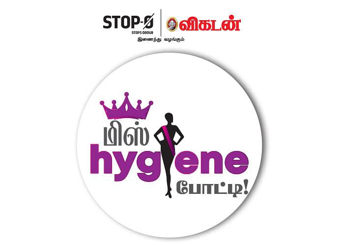 STOP-O 'மிஸ் ஹைஜீன்' போட்டி! #Women'sDaySpecial
