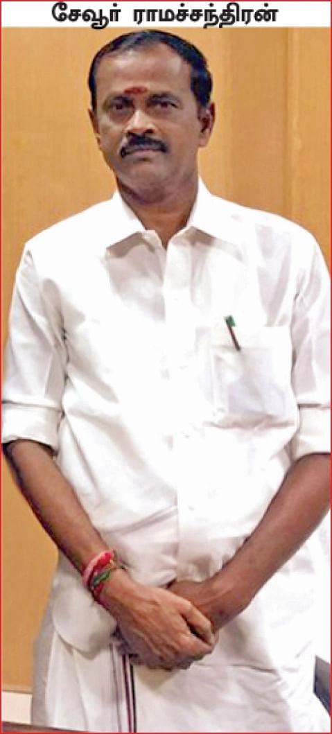 சேவூர் ராமச்சந்திரன்