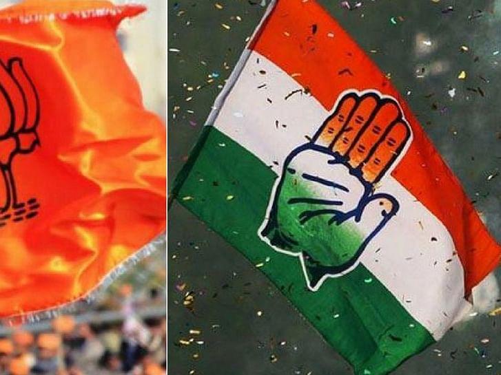 `பா.ஜ.க-வை எதிர்க்கும் கட்சிகள் ஓரணியில்..!' - சிவசேனாவின் `திடீர்' அழைப்பு