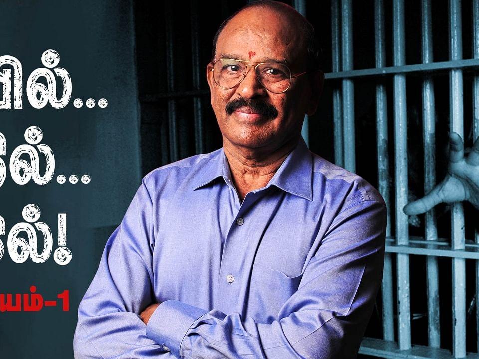 இறந்த குழந்தை... கைதான தாய்... அதிரவைக்கும் நிஜ சம்பவம் | Jail Mathil Thigil - Episode 1