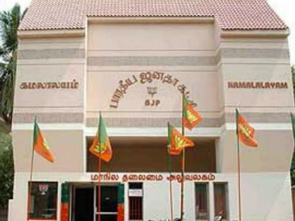 கமலாலயம்
