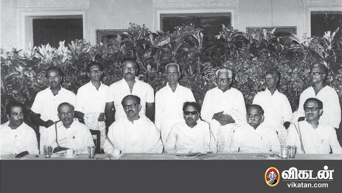 திராவிட இயக்கத் தலைவர்களுடன் பேராசிரியர் க.அன்பழகன்