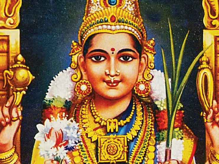 ஸ்ரீகாமாக்ஷி