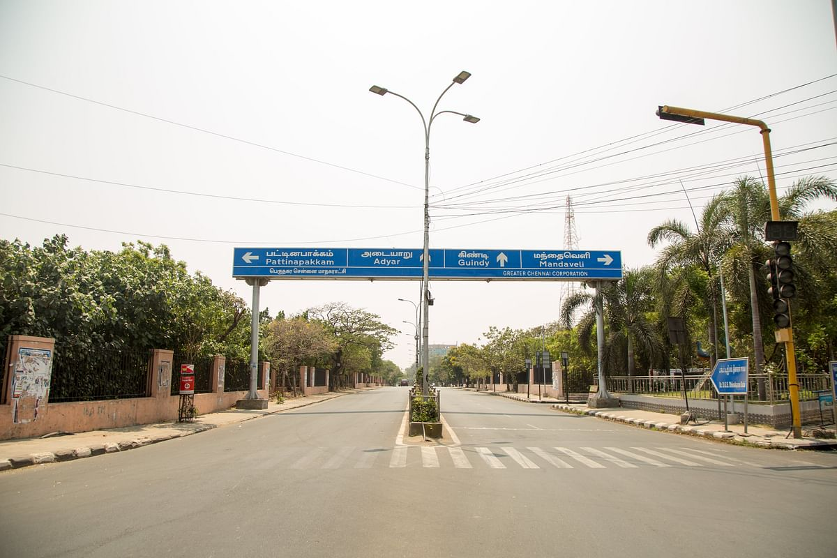 சாந்தோம்