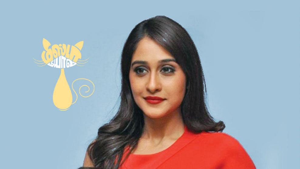 ரெஜினா கஸான்ட்ரா