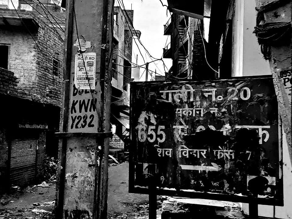 `ஷிவ் விஹாருக்குத் திரும்ப எங்களுக்குத் தைரியமில்லை!'  -டெல்லி கலவரத்தால் கலங்கும் தம்பதி