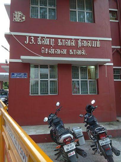 கிண்டி காவல் நிலையம்