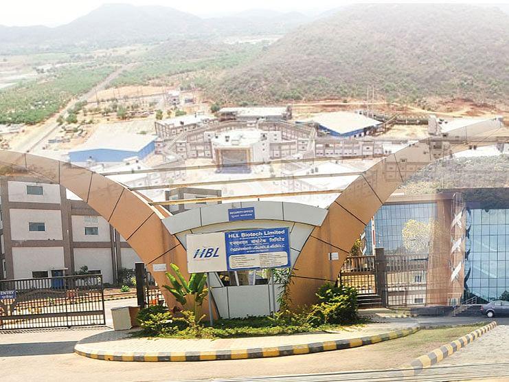 மருந்து உற்பத்தி மற்றும் ஆராய்ச்சி நிறுவனம்