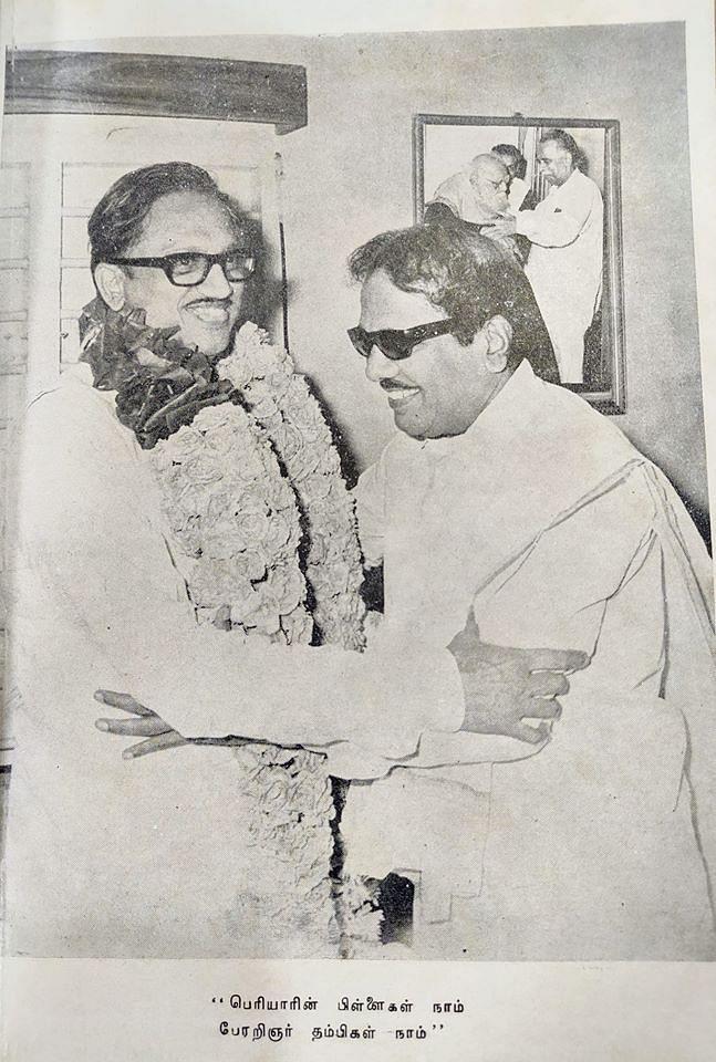 கலைஞருடன் பேராசிரியர் க.அன்பழகன்