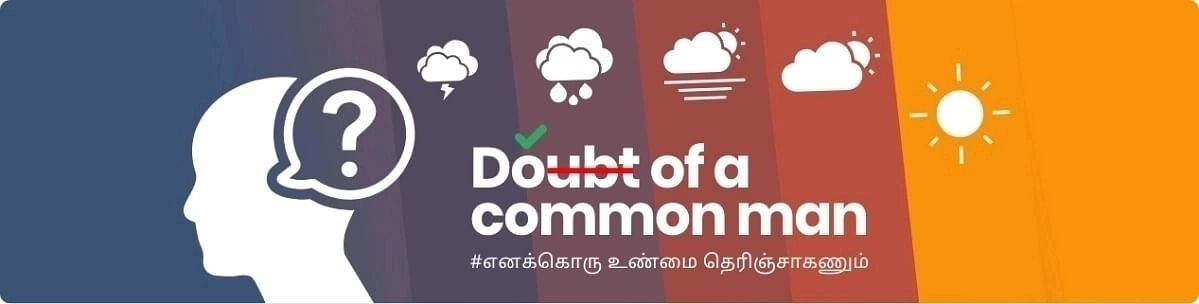 Doubt of a common man