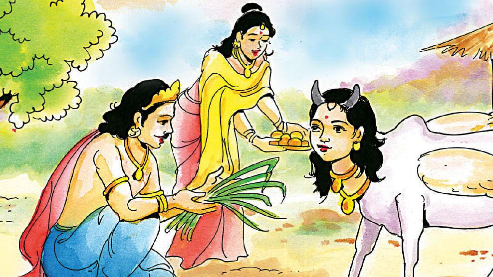 ரகு வம்சம்