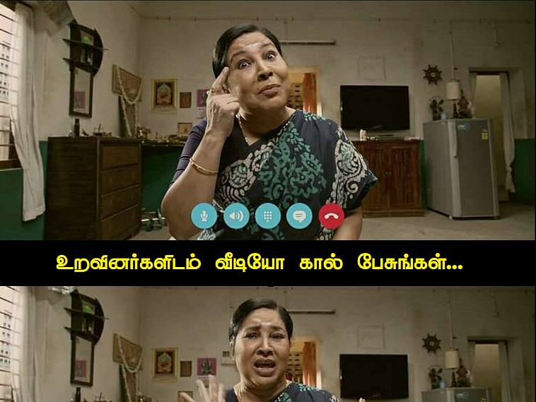 கதைக்கலாம், சமைக்கலாம், ஆடலாம்... ஜனதா கர்ஃபியூவில் இதெல்லாம்கூட பண்ணலாம்! #Memes #JantaCurfew
