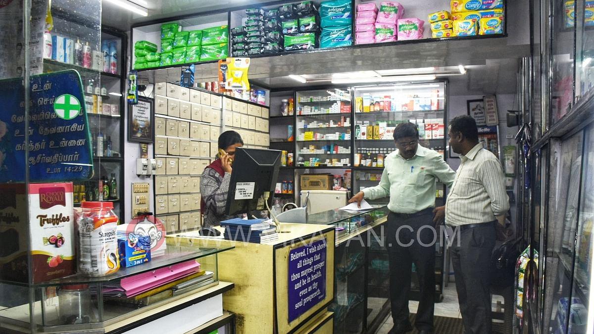 Ooty drug store