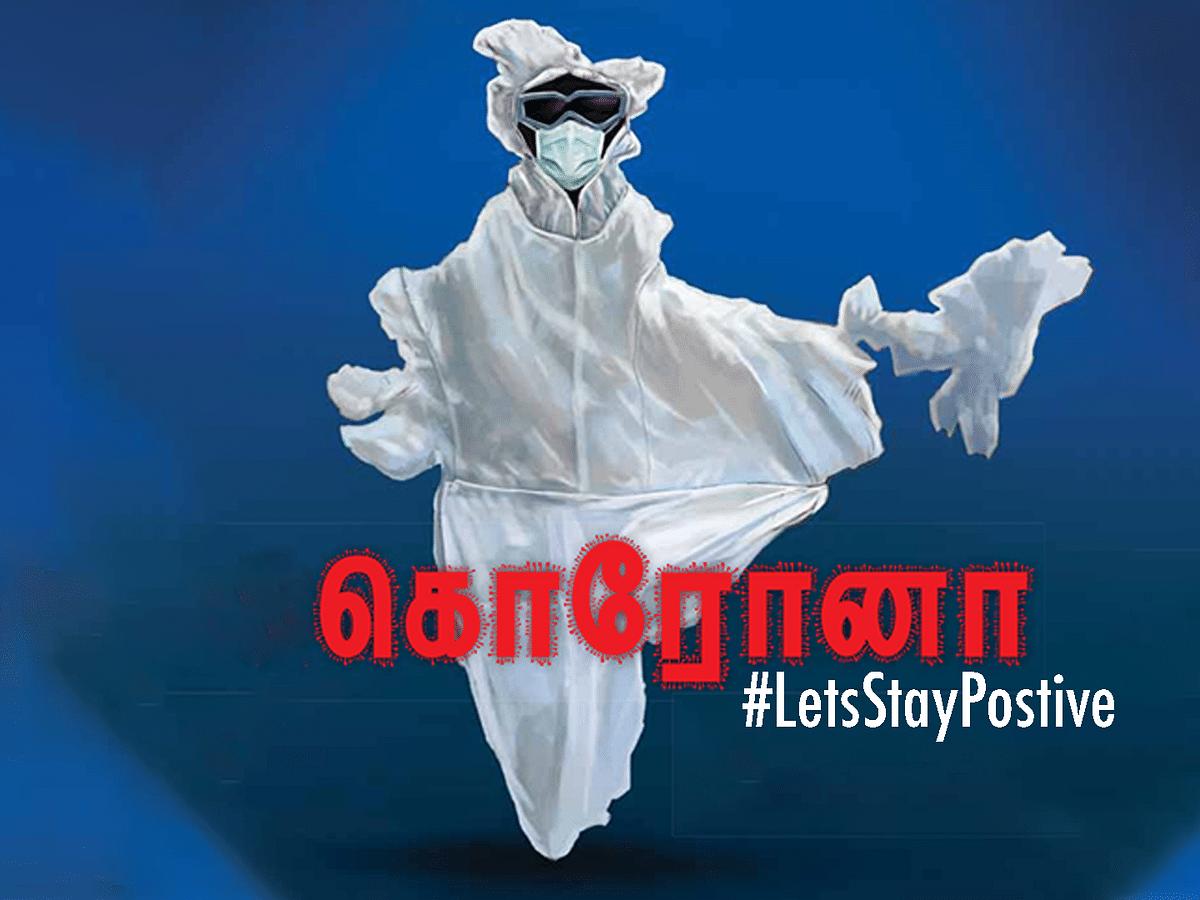 `நாங்கள் சூப்பர்ஹீரோ இல்லை. ஆனால் போராடுகிறோம்!'- இது வெள்ளையுடை வீரர்களின் காலம்! #LetsStayPositive