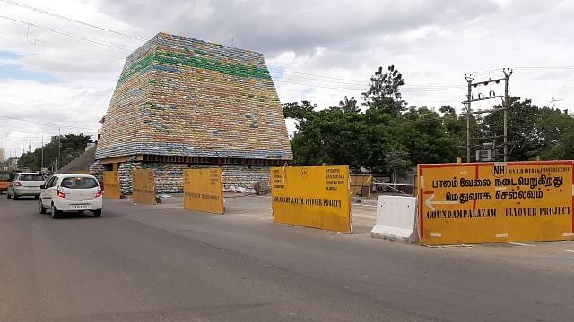 கவுண்டம்பாளையம்