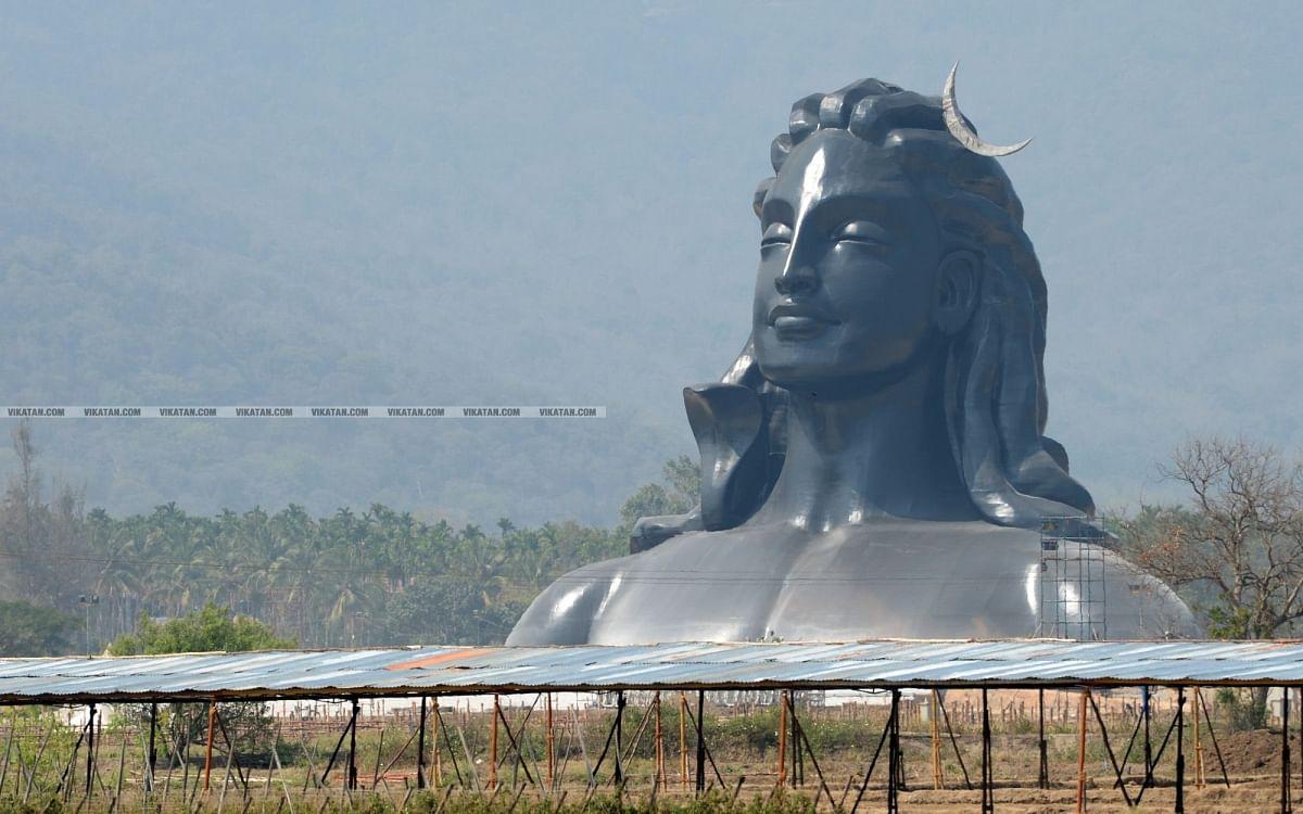 ஈஷா யோகா மையம்