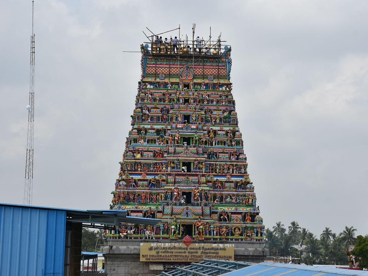 பிரம்மோற்சவ விழா
