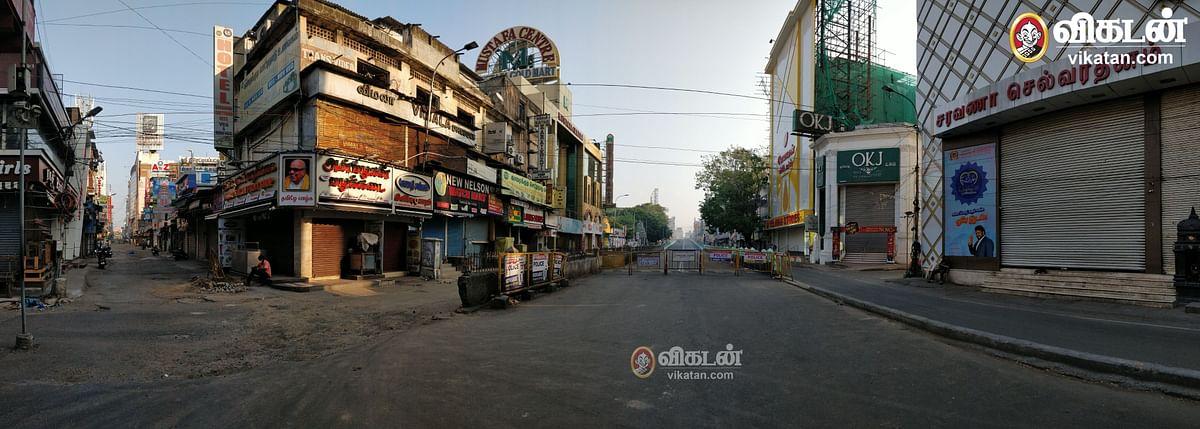 திநகர் ரங்கநாதன் சாலை