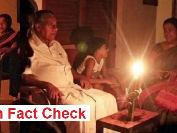 கேரள முதல்வர் பினராயி விஜயன் குடும்பத்துடன் விளக்கு ஏற்றியது உண்மையா..? #VikatanFactCheck