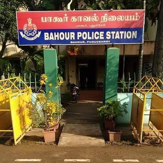 புதுச்சேரி பாகூர் காவல் நிலையம்