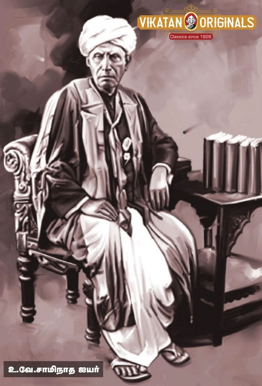 Image from Vikatan Originals
